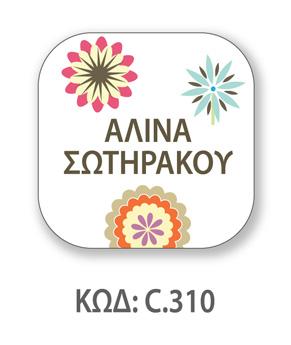 C.14.jpg