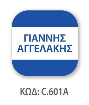 C.49.jpg