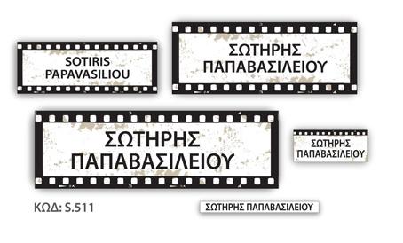 S.43.jpg