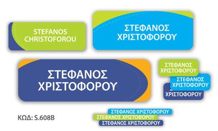 S.54.jpg