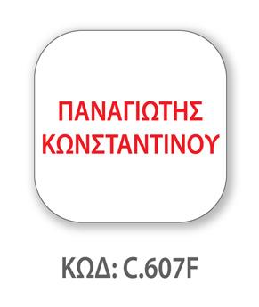 CAMP-04.jpg