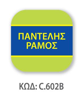 CAMP-15.jpg