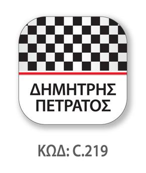 CAMP-24.jpg