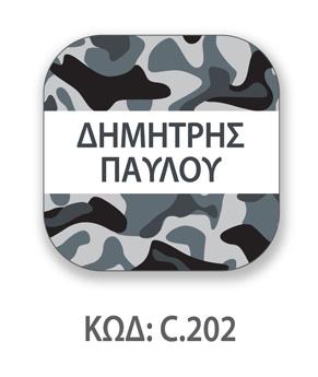 CAMP-31.jpg