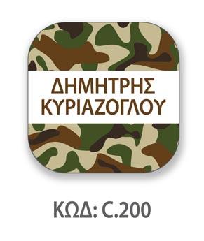 CAMP-32.jpg