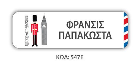 057.jpg