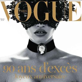5 Vogue.jpg