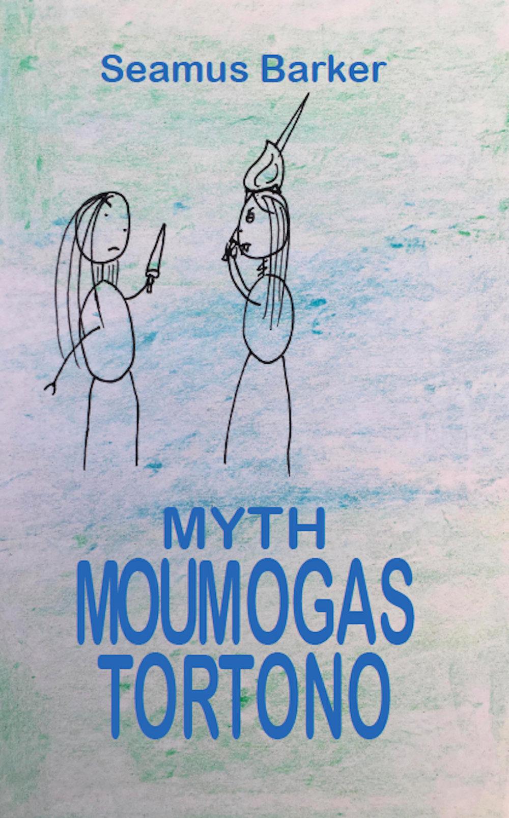 MYTH ebook cover_new.jpg