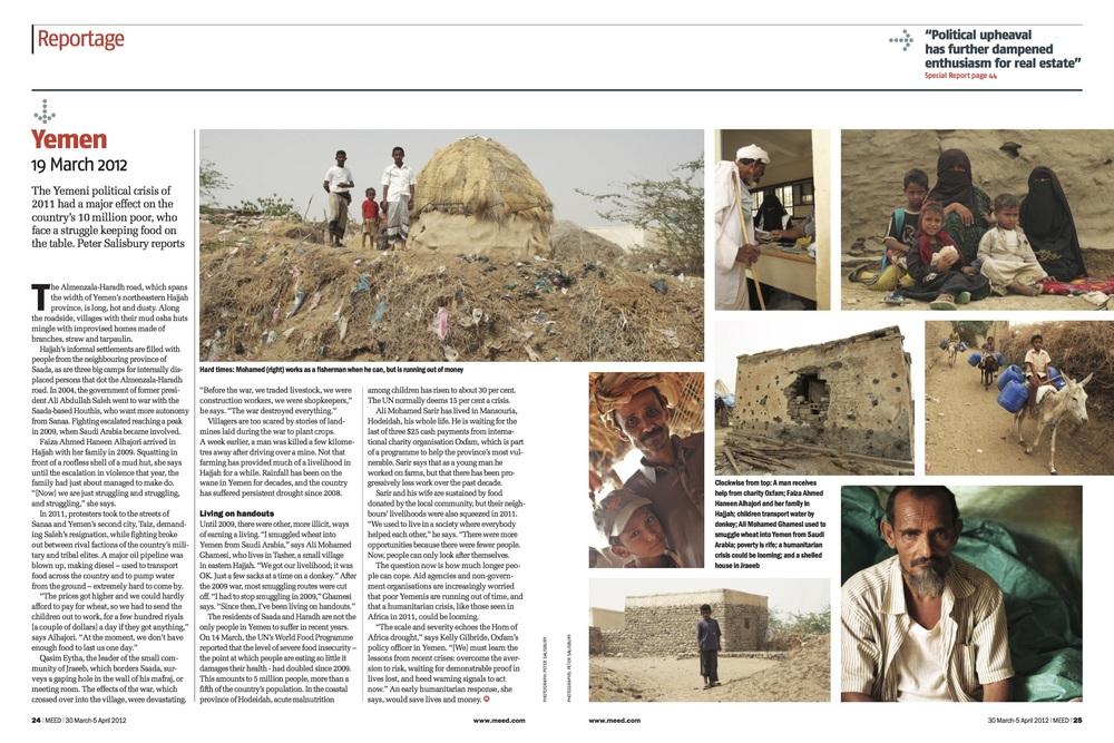 Reportage, Haradh, Yemen, MEED 2012