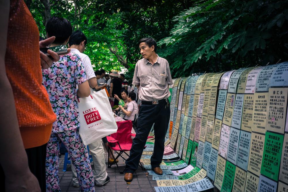 W_Shanghai-03784.jpg