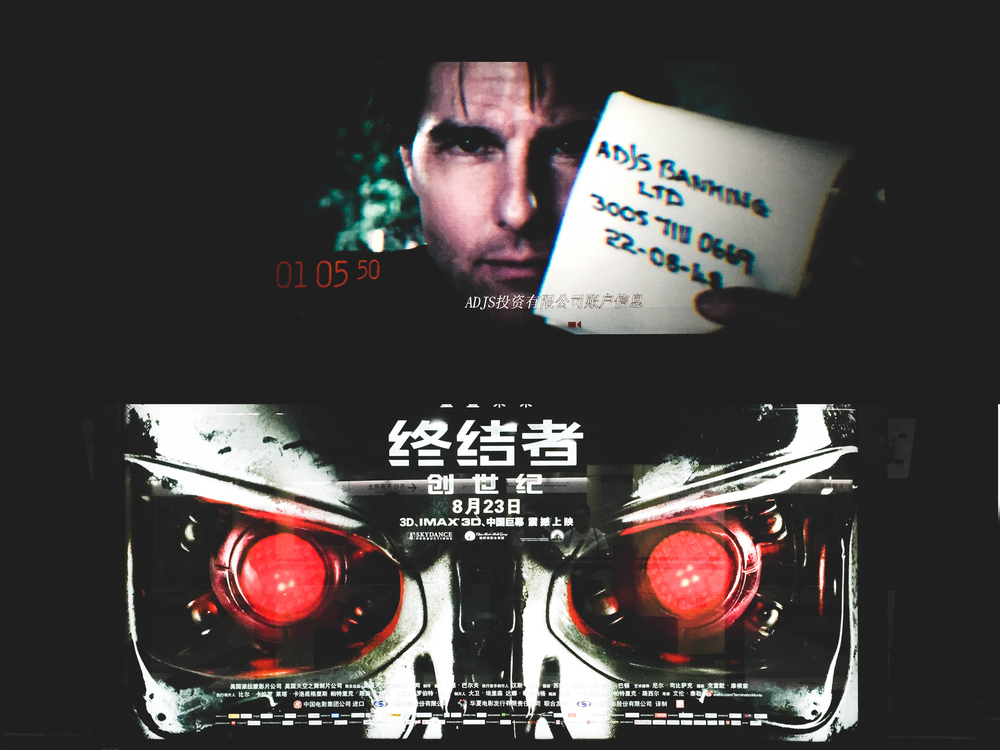 A screenshot from Mission Impossible 5 and a billboard for Terminator seen in the Beijing subway