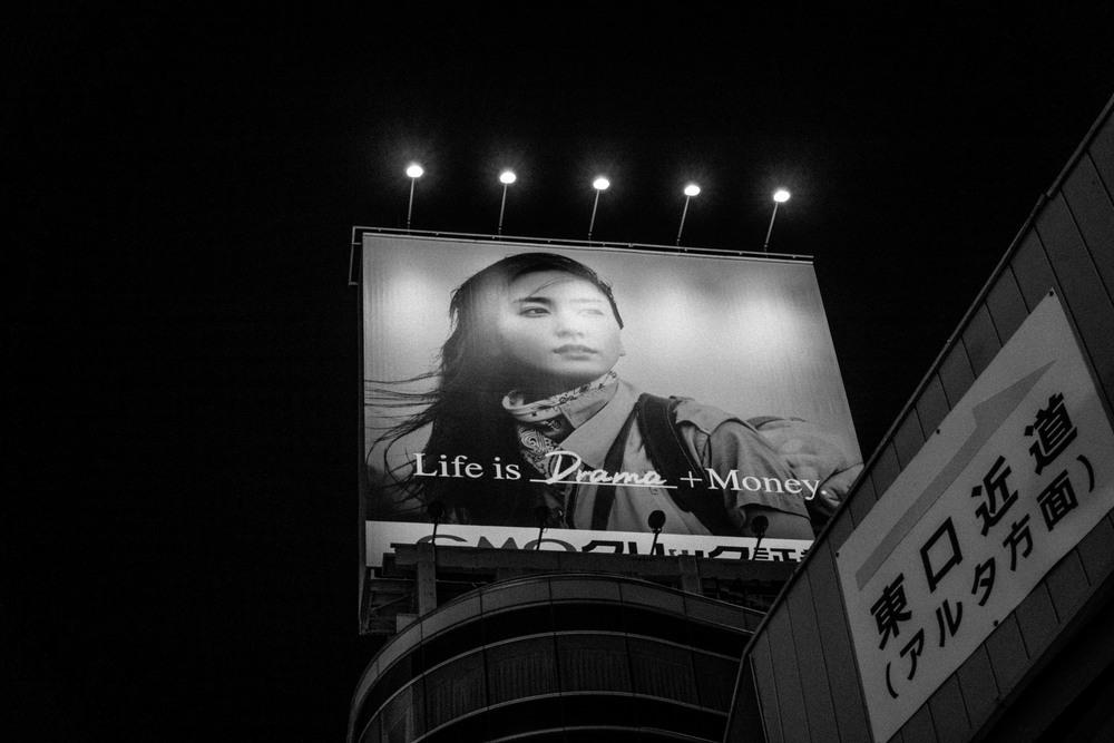 W_Japan-05084-2.jpg
