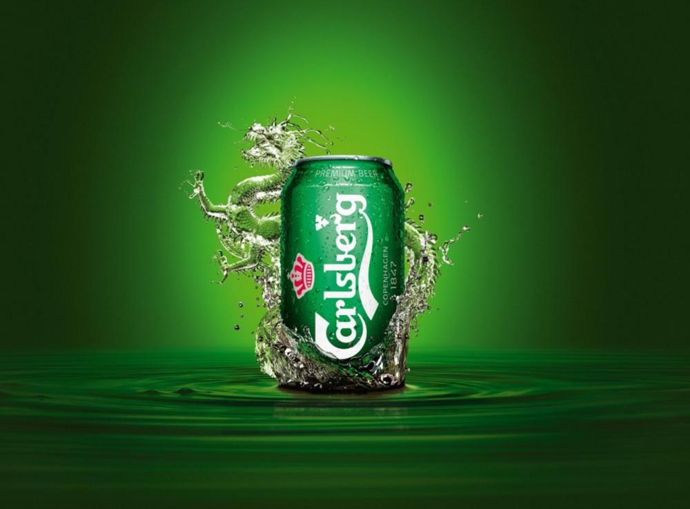 Carlsberg – Dragon