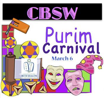 Purim 2016 cropped_edited-2.jpg