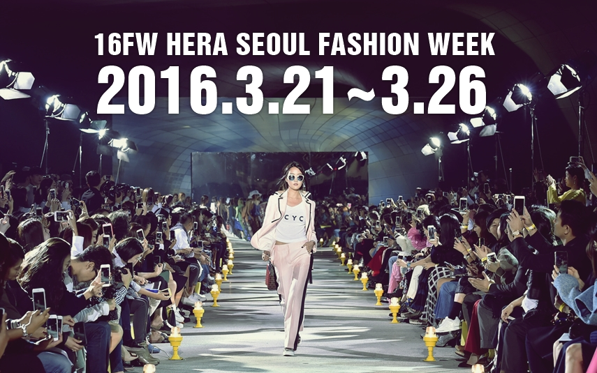 photo by https://www.seoulfashionweek.org/