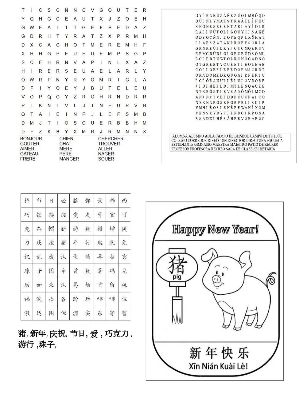 LangCom_Jan2019_Page_3.png