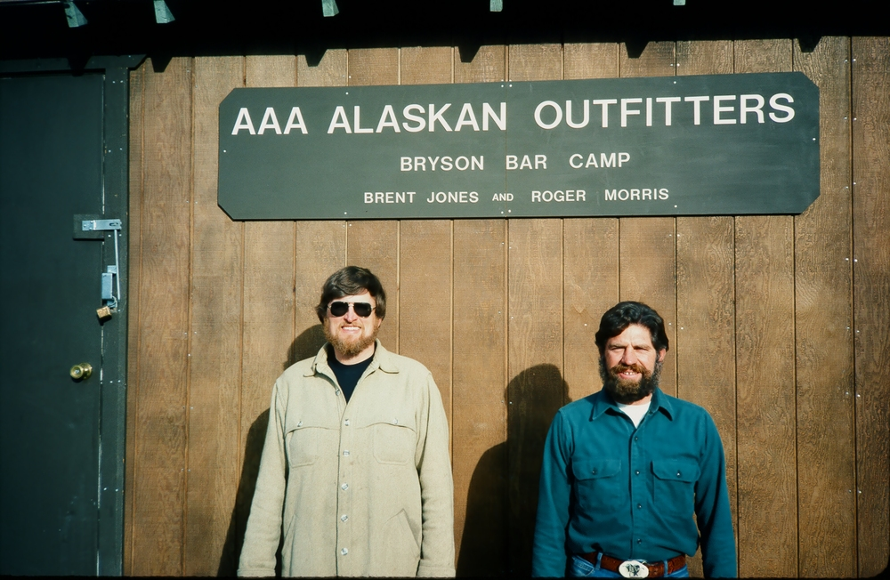 Brent and me during our first season in the Wrangell's.