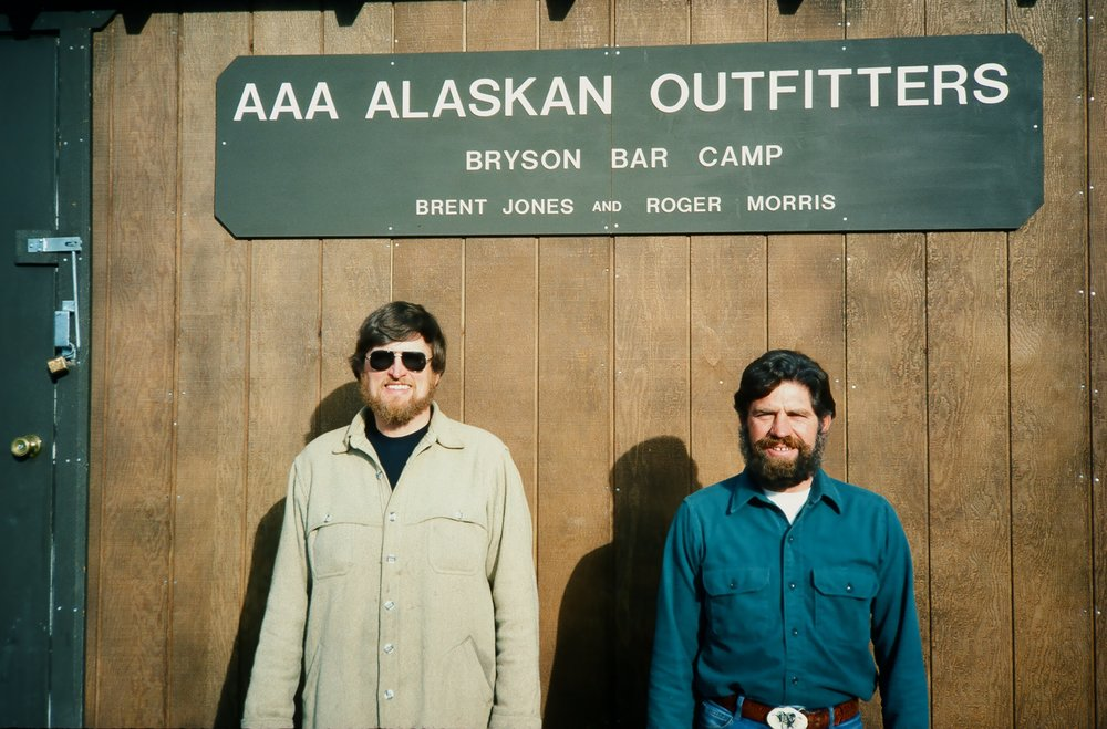 Brent and me at Bryson Bar in 1984, during our first full year in the guide business.