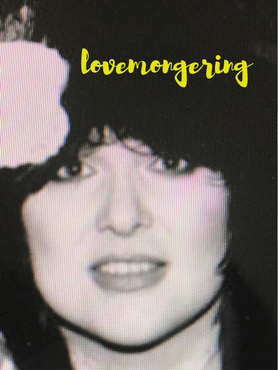 lover mongering ann wilson