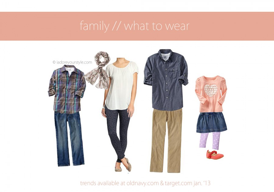 January 2013 What To Wear