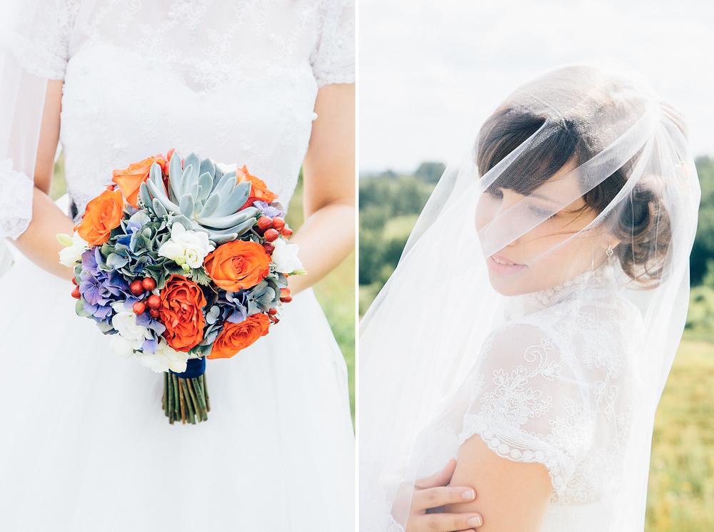 свадьба2.jpg