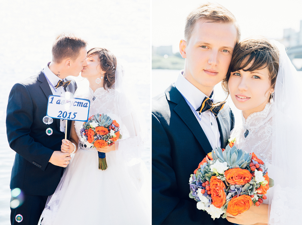 свадьба12.jpg