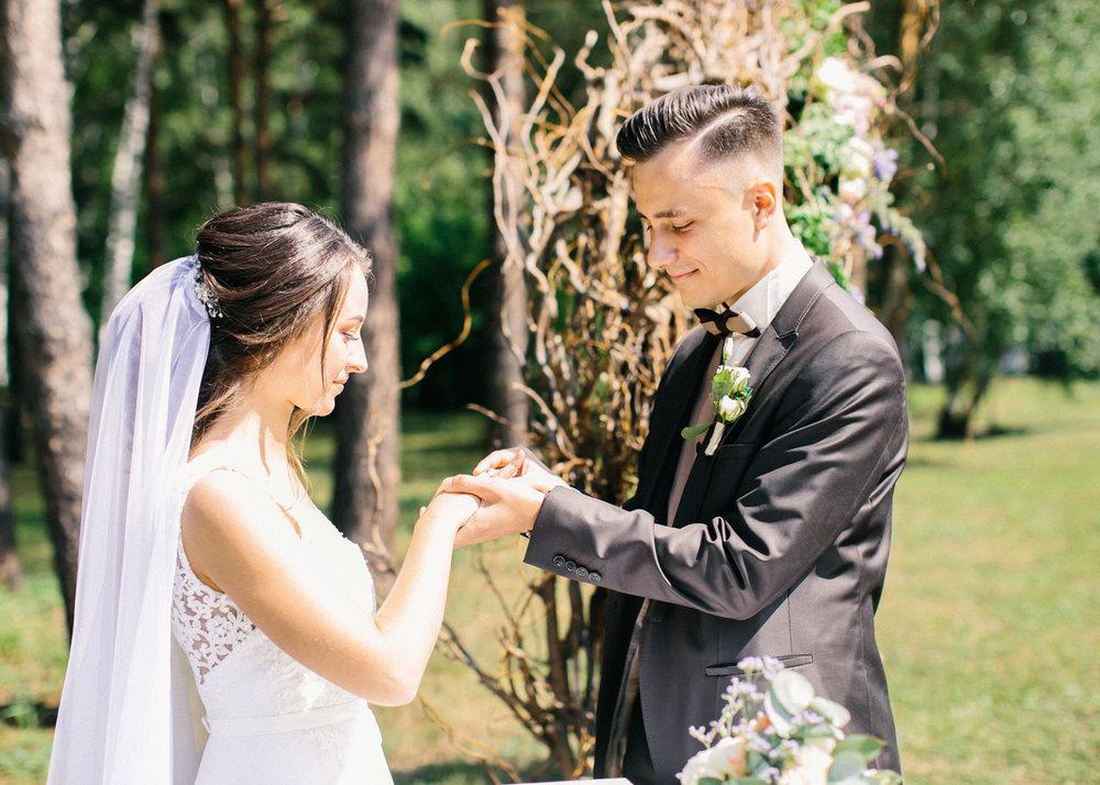 salatsadventures-chizhovy-wedding-257.jpg