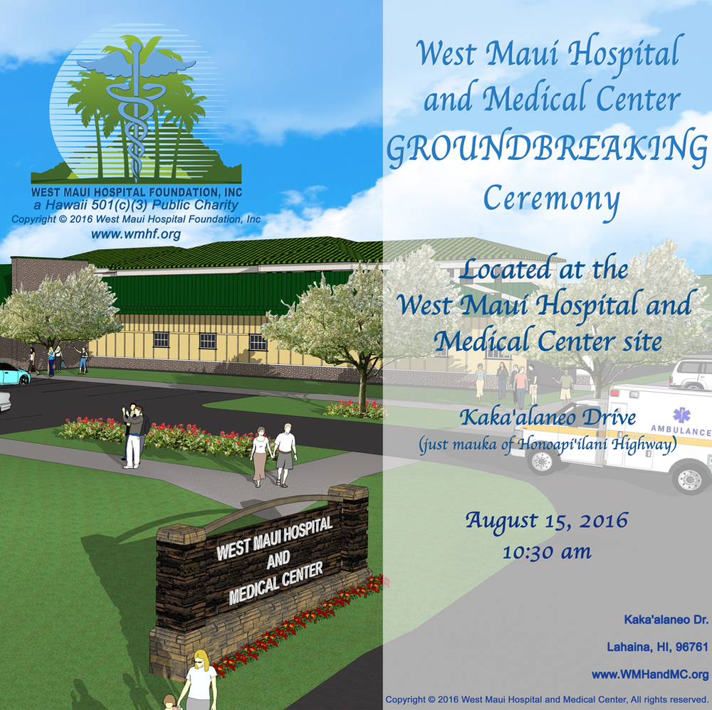 WMHF-Square-Flyer.png