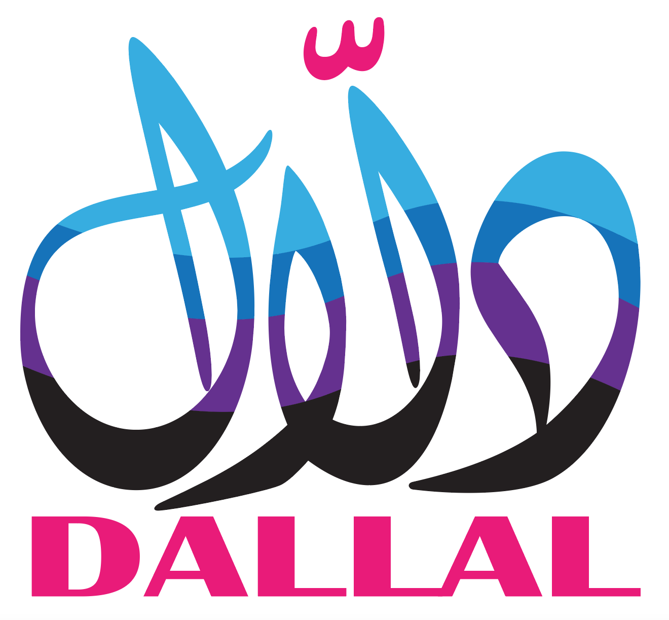 DALLAL - Premium Arabic Domain Names