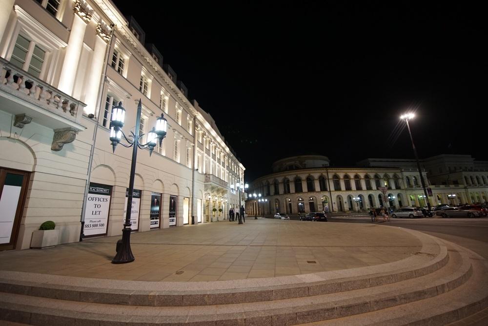 Praça do novo governo.