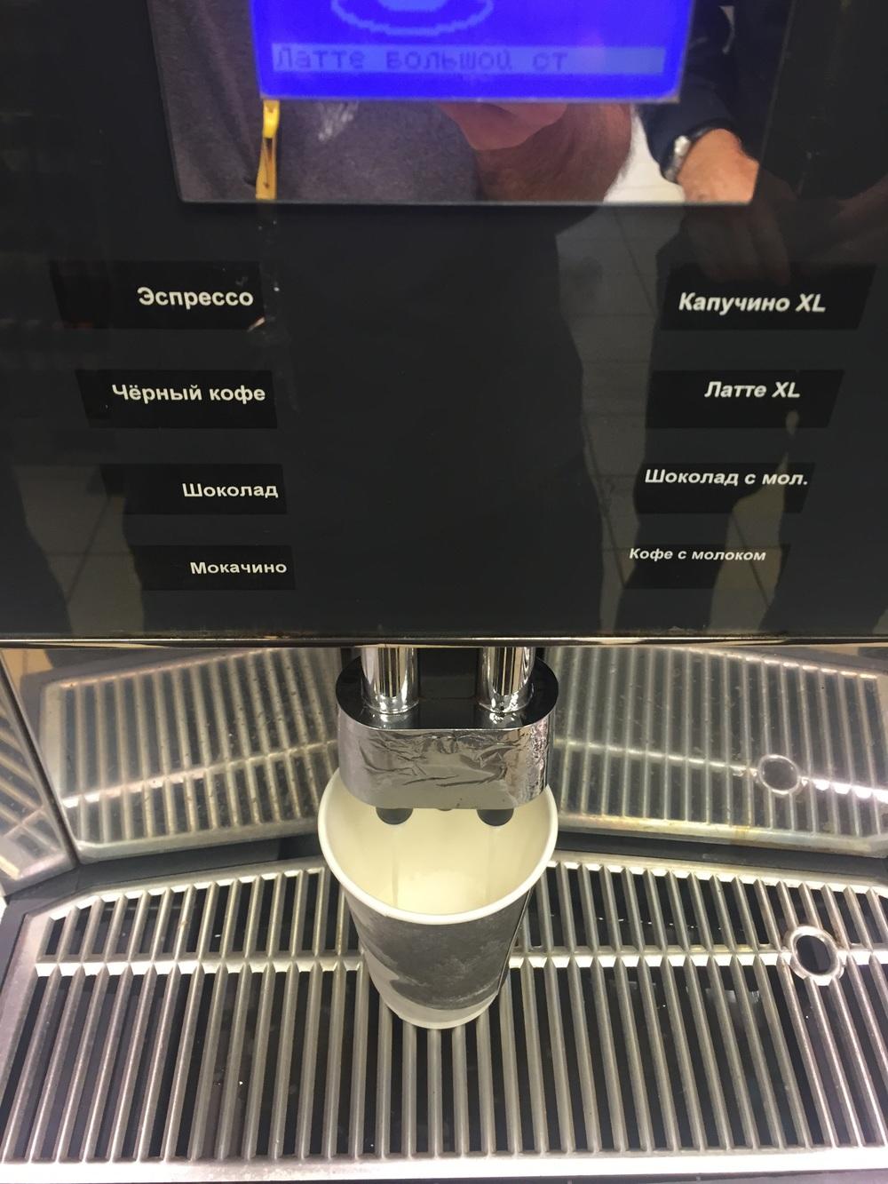 Ok! Latte foi a minha escolha. ;)