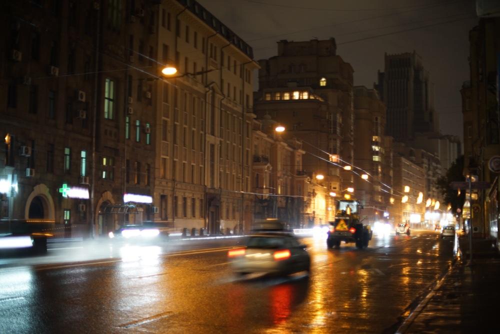 Típicos edifícios de Moscow