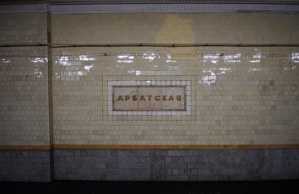 Identificação da estação escrito em azulejos.