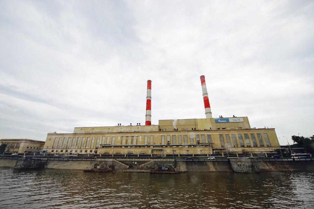 Inicialmente pensávamos ser usinas termoelétricas, depois descobrimos que se tratam de centrais de aquecimento.
