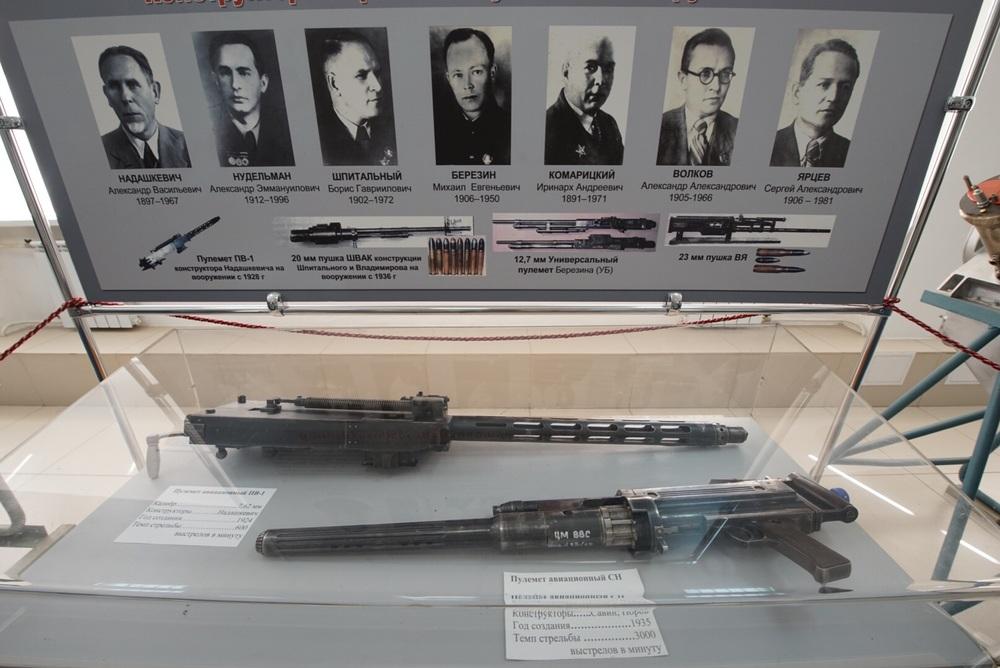 Aviões e suas metralhadoras com histórico de seus inventores.