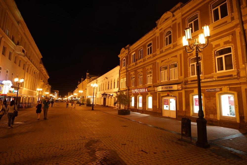 Calçadas de Novgorod