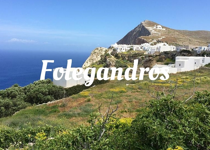 Folegandros Boutique Hotels