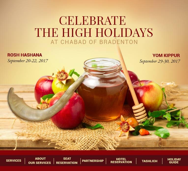 Chabad High Holidays.jpg