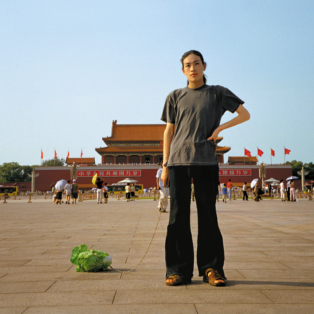 Walking the Cabbage in Tienanmen Square
