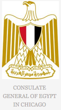 Consulate-General-of-Egypt-in-Chicago1.png