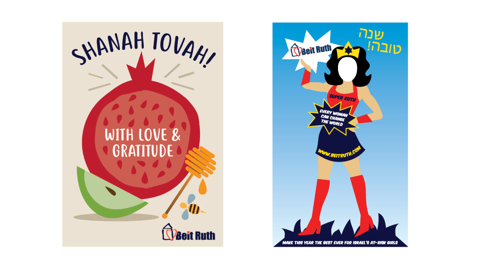 Holiday Greeting Card celebrating the Jewish New Year and Photobooth Backdrop Illustration