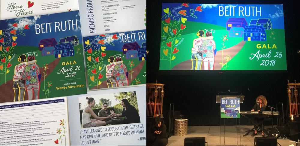 Beit Ruth  Gala 2018 Invitation Design and Illustration.