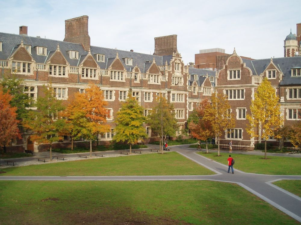 Harvard Admission Rate Requirements Deadline Financial Aid FAFSA CSS Profile