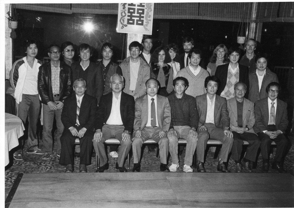 SF Kung Fu Assoc Recognition dinner 1984.jpg