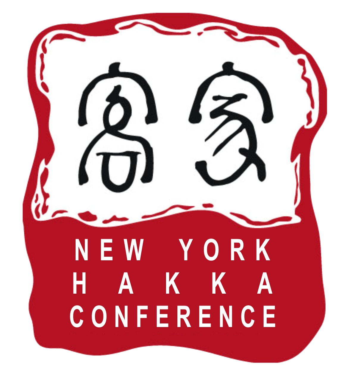 New York Hakka Conferemce 2019