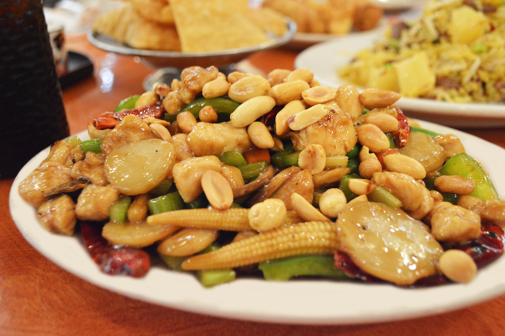 Kung Bo Chicken With Peanuts 2.jpg