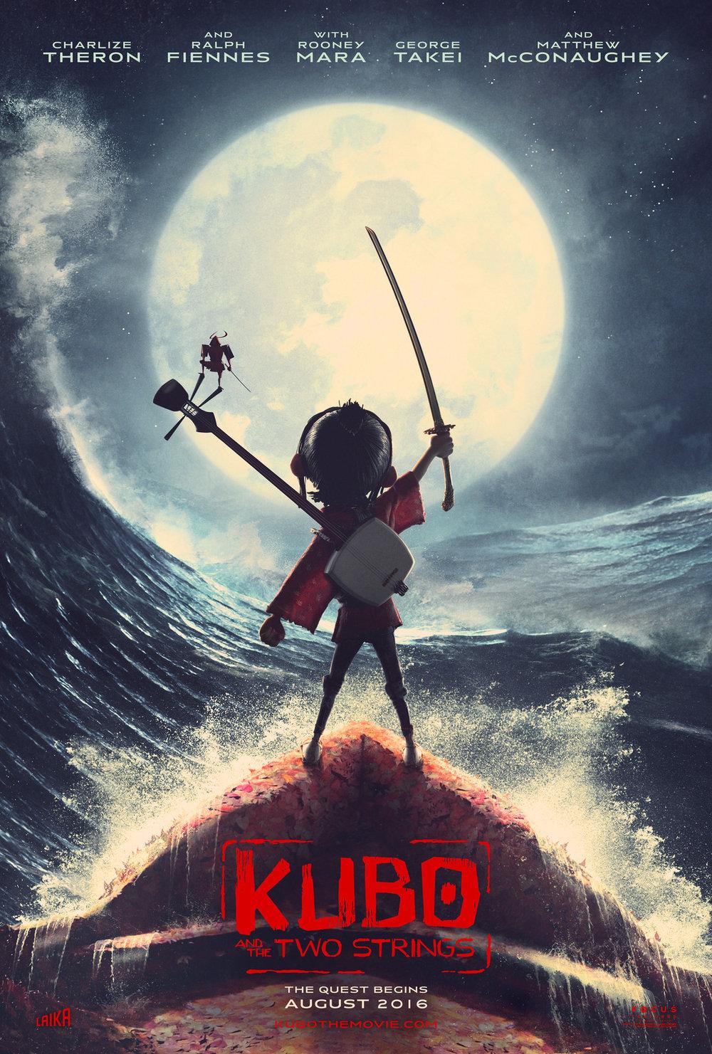 KUBO.jpg