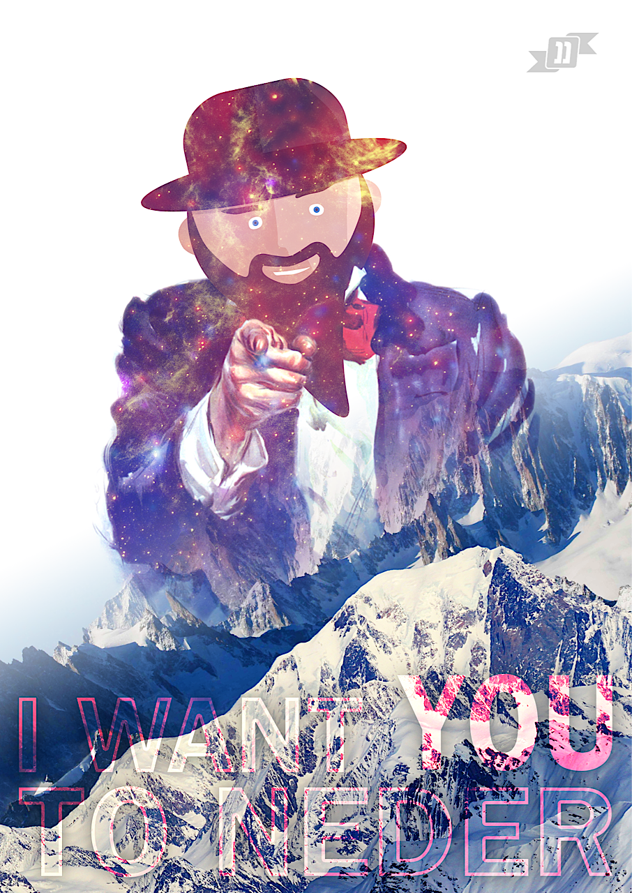 iwantyou-resized.png