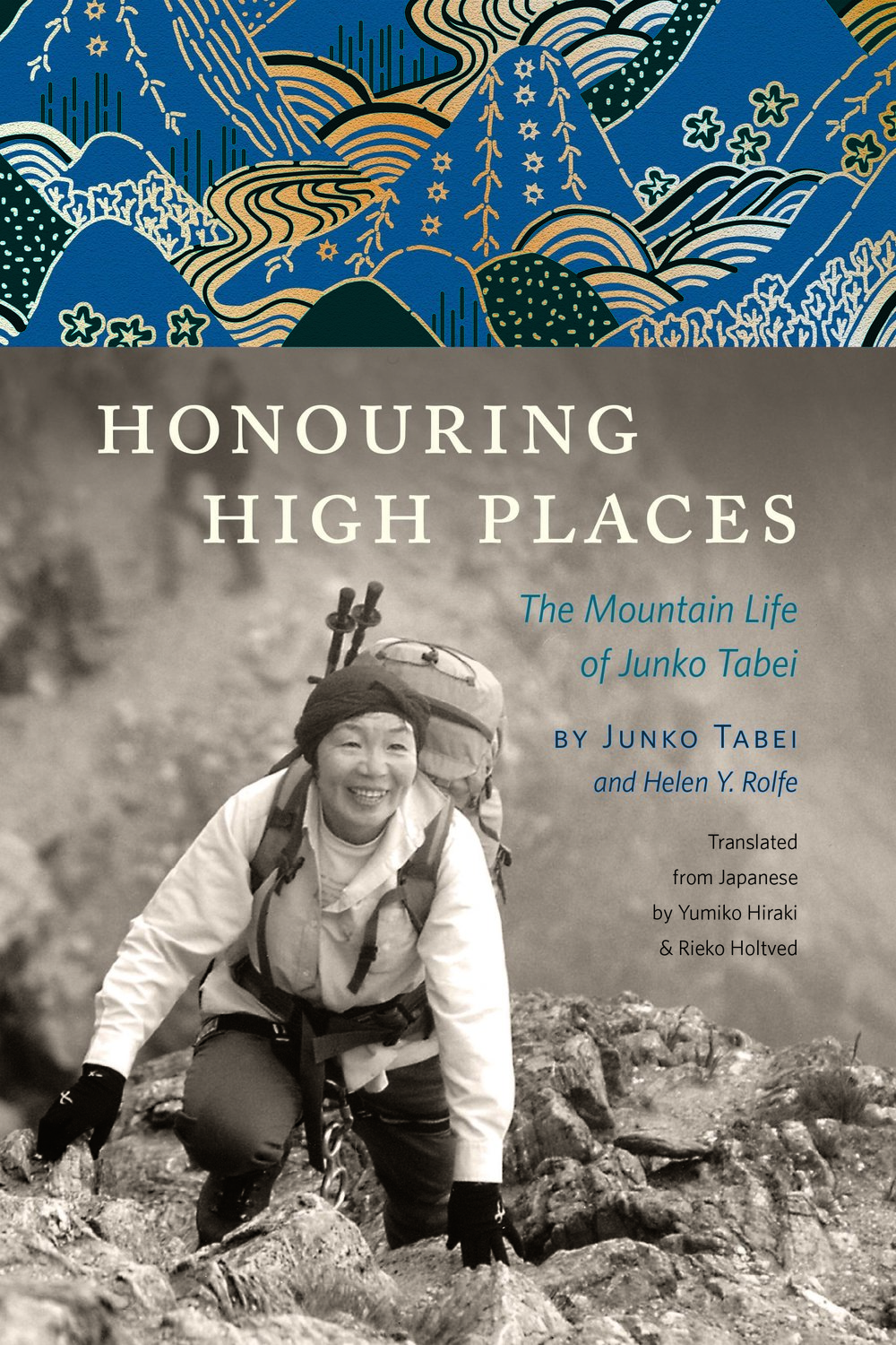 Copy of Honouring_High_Places_print-1.jpg