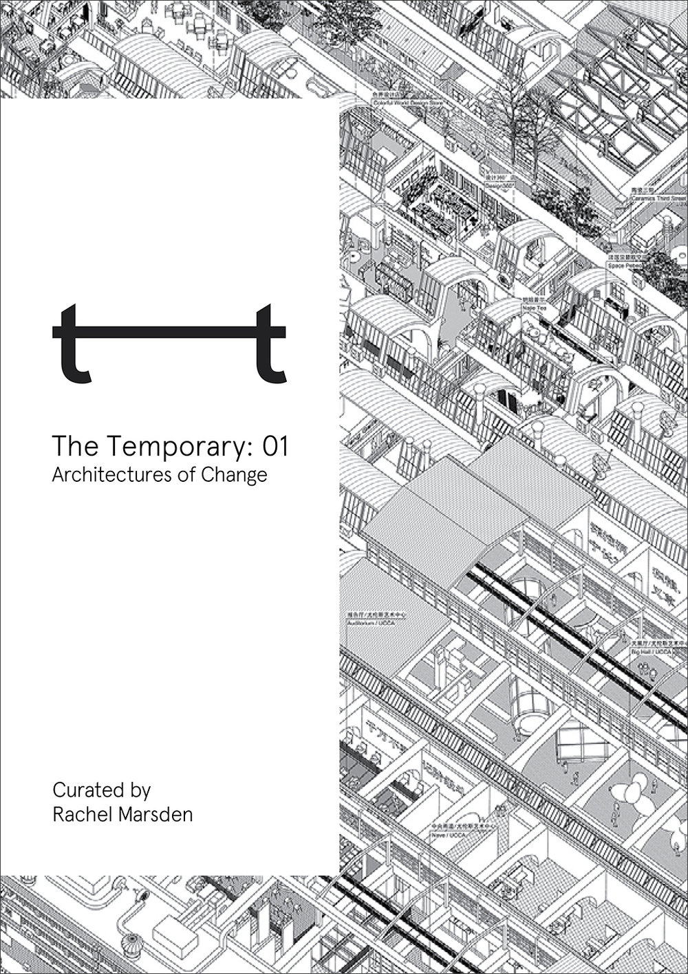The Temporary 01 - Architectures of change